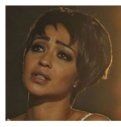 Ruth Negga as Shirley Bassey in Shirley